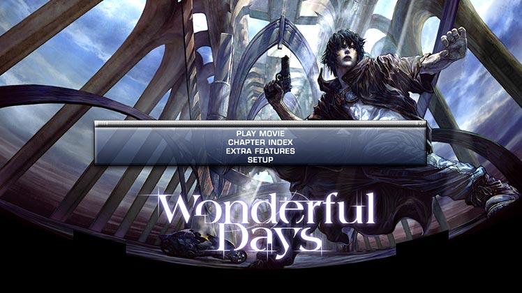 WonderfulDays